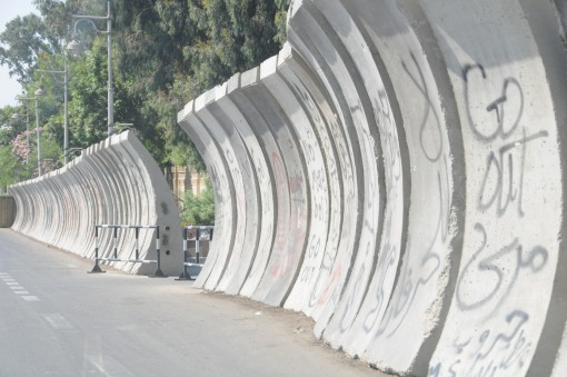 walls protecting government buildings
